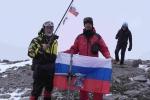 Валерий Боков и Владимир Стригун на Аконкагуа
