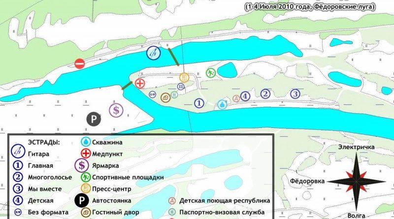 Карта Грушинский 2010