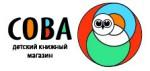Детский книжный магазин СОВА