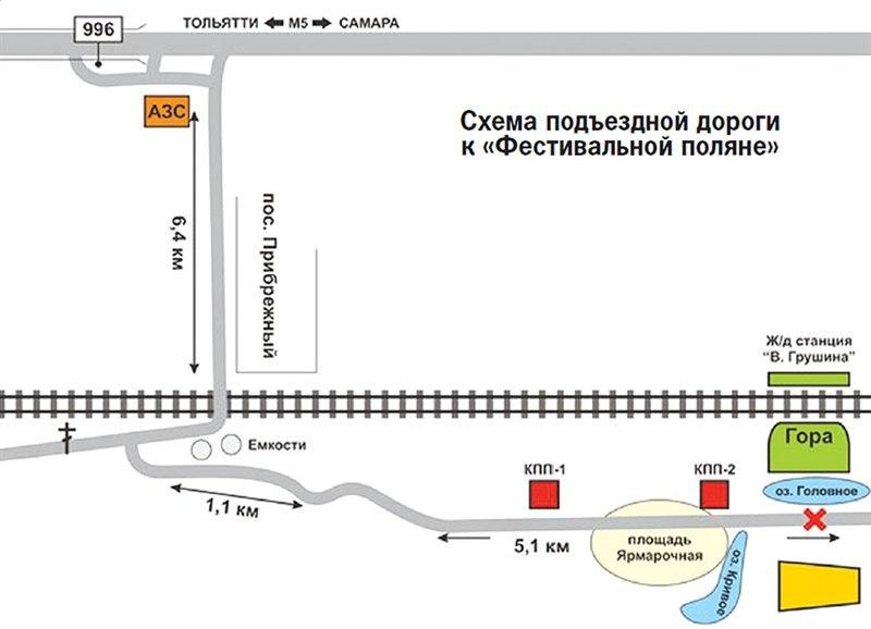 Карта проезда на Грушинский