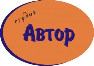 Логотип конечный вариант