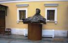 Александр ПУШКИН. (музей)