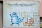 43-grushinskij_s-ruzova-37
