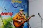 43-grushinskij_foto-d-ruzova-79