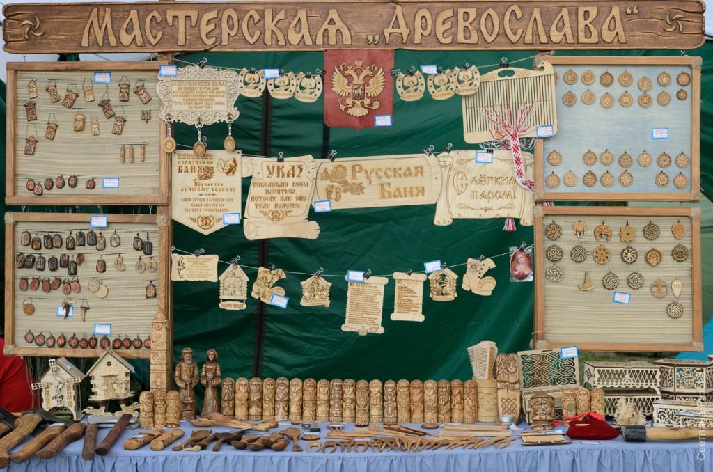 43-grushinskij_s-ruzova-132