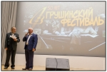 grushinskij-koncert_uskov_4367_lite