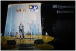 XLII Грушинский фестиваль