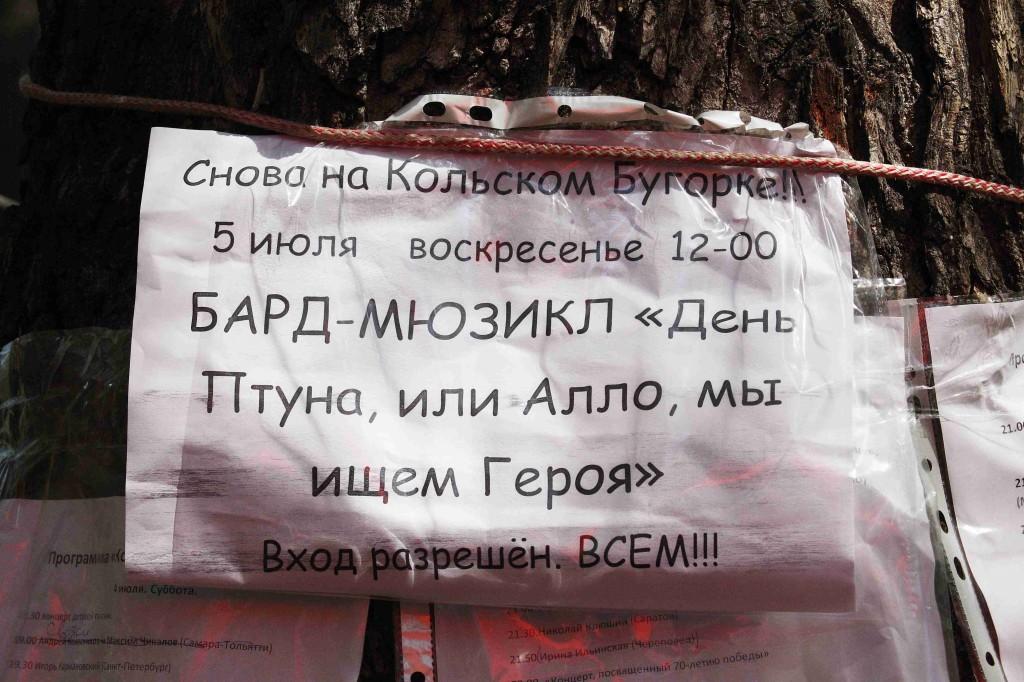 kolsky57