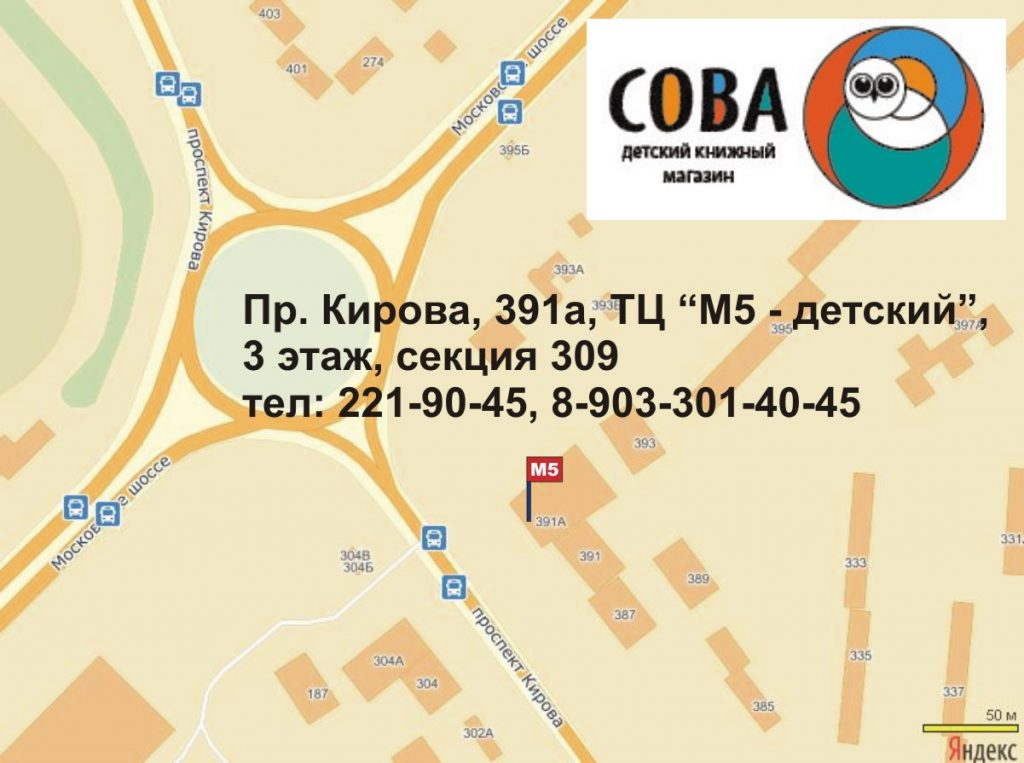 sova-map