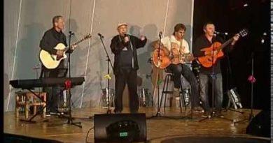 Концерт на Гитаре 42 Грушинского фестиваля