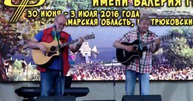 Вадим и Валерий Мищуки. Главная сцена. Грушинский 2016г.