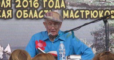 Евгений Евтушенко на Грушинском 2016. (отрывок)