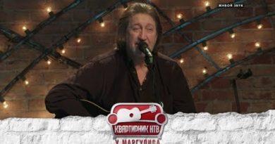 Олег Митяев в гостях у Маргулиса