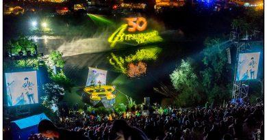 Концерт на Горе 45 Грушинского фестиваля. 2018г.