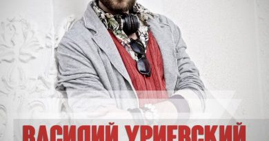 20 апреля. Василий Уриевский