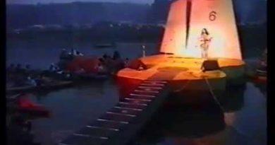 Концерт на Гитаре 1995