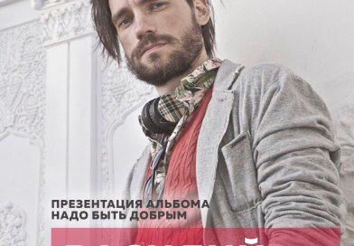 25 октября. Василий Уриевский и Михаил Гардин