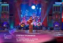 Степан Трофимов — Если у вас нету тёти