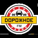 ad125-dorozhnoe.png