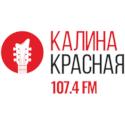 ad125-kalina.png