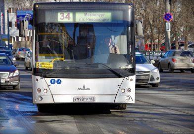 Дополнительный транспорт на Зимний Грушинский 2020