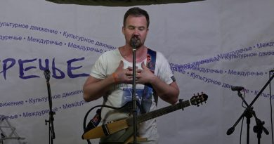 Павел Фахртдинов (Грушинский 2017, Междуречье)