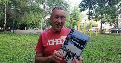 В Грушинском клубе подготовлена к печати новая книга Бориса Кейльмана